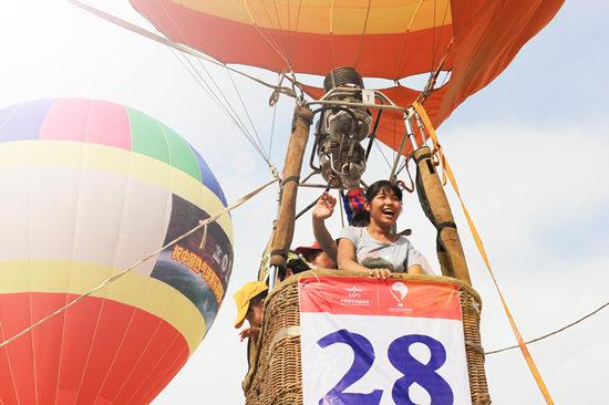 带天使飞向幸福 热气球公益体验爱撒云台山-行业资讯
